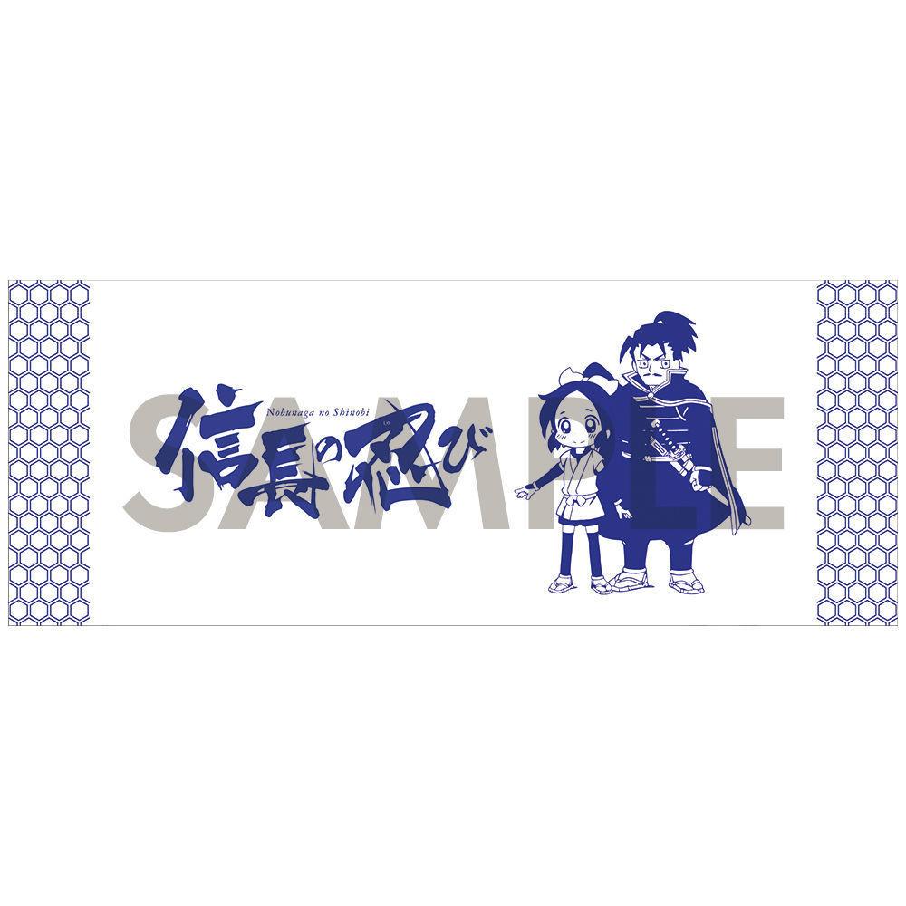 【EC限定受注生産】手ぬぐい(千鳥・信長デザイン)